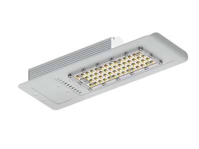 PCU-60W LED Street Light